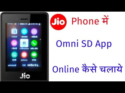 Part-2]How To Jio Phone OmniSD App Online Install Without PC
