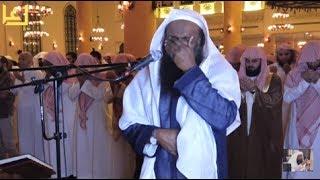أحس بقرب انتهاء رمضان فدعا وبكى وأبكى . الشيخ عادل الكلباني في ليلة 21 رمضان 1438 هـ