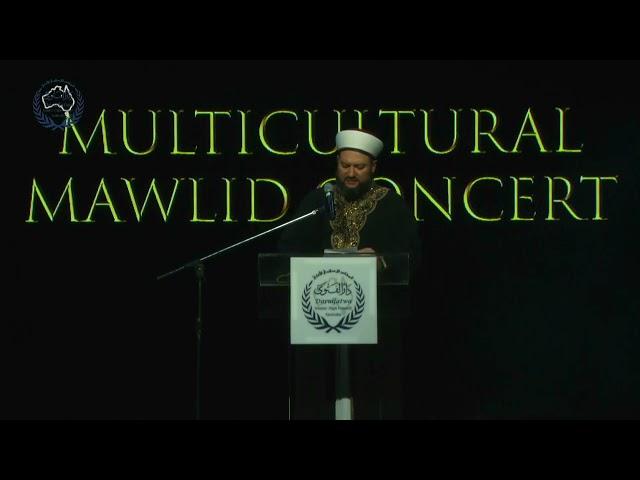 Mawlid Concert 2017 Speech Sheikh Salim