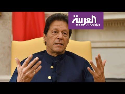 الحكومة الباكستانية تبحث تداعيات الإجراءات الهندية في كشمير  - نشر قبل 4 ساعة