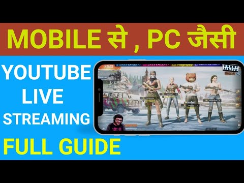 🔥 How To Do Youtube Live Gaming Like PC With Mobile , No Need Pc , Full Guide