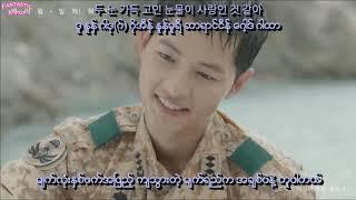 K Will Talk Love Myanmar Sub with Hangul Lyrics and Pronunciation HD