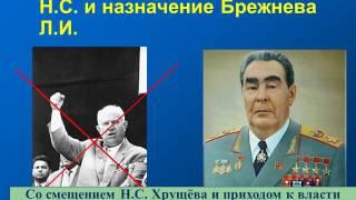 """Презентация к уроку истории: """"Консервация политического режима"""""""