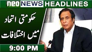 PTI Govt & PML Q Clash | Neo News Headlines 9PM | 19 January 2019