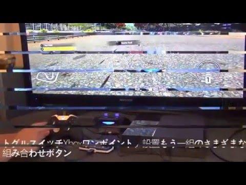 Xbox Oneのエリートコントローラは、PS4で使用しています. - YouTube