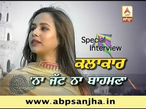 Sunanda Sharma Special Interview