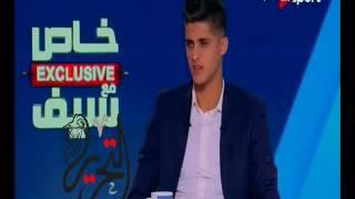 فيديو| أحمد الشيخ: «مارتن يول شبهني بمحرز.. ولم يفي بوعده»