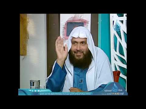 الندى:ما حكم حلق اللحية؟  الشيخ الدكتور محمد حسن عبد الغفار