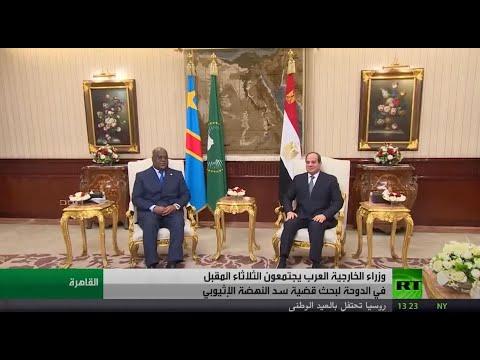 القاهرة تحذر من خطر الملء الثاني لسد النهضة  - نشر قبل 4 ساعة