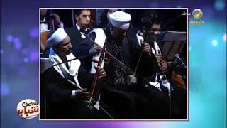 ابداعات الموسيقار ياسر عبدالرحمن..المزمار البلدي والربابة وسط الأوركسترا