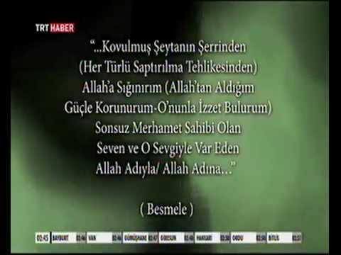 Allah - Esma-Ül Hüsna TRT