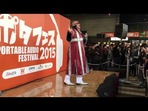ポタフェス2015(12.20) 富永TOMMY弘明 「ジョジョ〜その血の運命」