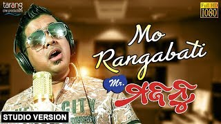 Mo Rangabati | Official Studio Version | Mr.Majnu | Tariq Aziz | Tarang Cine Productions