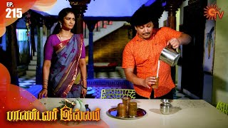 Pandavar Illam - Episode 215 | 30 July 2020 | Sun TV Serial | Tamil Serial