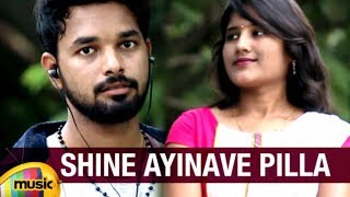Shine Ayinave Pilla   Latest Telugu Music Video   ANS Venkatesh   Mango Music