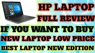 Hp Notebook - 15 - BY004AX 2017 full review and explanation budget laptop for all users