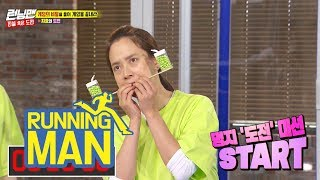 Song Ji Hyo's Banging of Her Head is Noble.. [Running Man Ep 416]