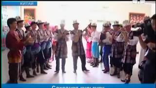 Этнические кыргызы в Китае хранят традиции своего народа