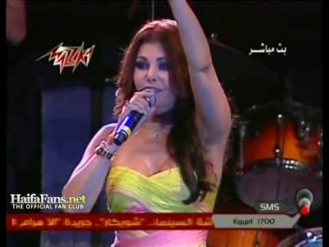 Haifa Wehbe in Egypt