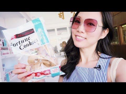 Chinatown Seattle 2017 Vlog ♥ Angel Wong's Kitchen