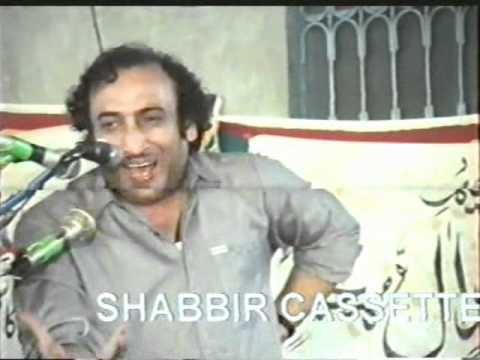 Mohsin Naqvi Shaheed explains the personality of Ghazi Abbbas poetry and Musaib