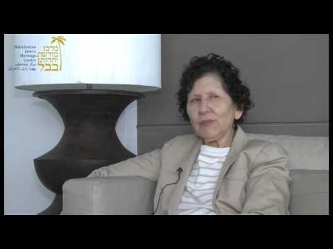 אחרוני הקהילה בעיראק-סלימה אלמנת פואד גבאי ז