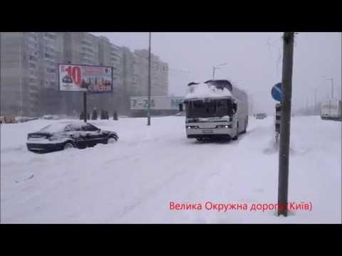 Снегопад Сегодня в Киеве  (Документальный фильм) Full HD
