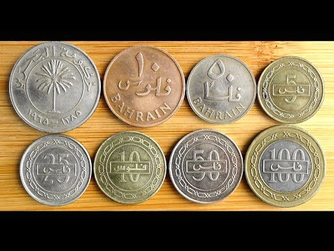 Coin collection | Bahrain | 8 Coins ( Fils ) from 1965
