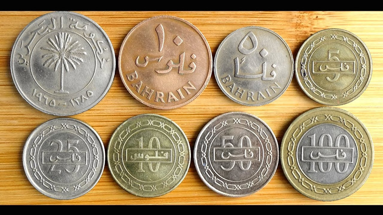 Coin Collection Bahrain 8 Coins Fils From 1965