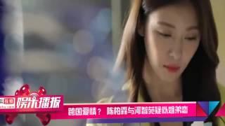 娱乐:跨国爱情? 陈柏霖与河智苑疑似姐弟恋