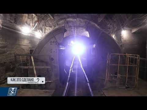 Добыча хромовой руды | Как это сделано в Казахстане?