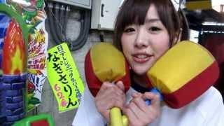 アイドルの穴2013+日テレジェニック候補生の「なぎさりん(CANDY GO!GO!...