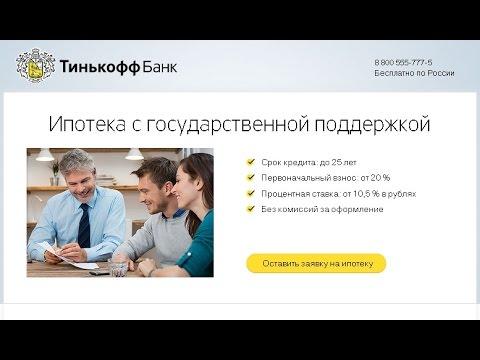 Банк «Солидарность (Самара)»: рейтинг, справка, адреса
