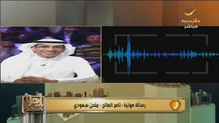 ملحن الأماكن يكشف: الأغنية كانت ملحنة لمطربة خليجية وهذا رد فعلها عندما أعطيتها لمحمد عبده
