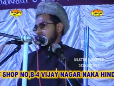 Islamic speech in urdu a heart touching story youtube.