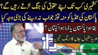 Orya Maqbool Jan Exclusive Show On Human Rights Of Kashmir | Harf e Raaz
