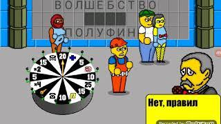 Поле чудес ( игра ) 6 выпуск