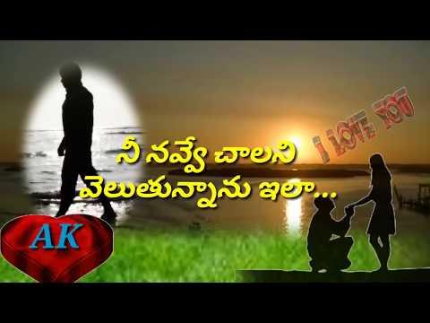 720 Nee Navve Chalani  Telugu Videos   Love Sad Video     Reddippa Videos