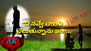 720 nee navve chalani  telugu videos   love sad video     reddippa videos