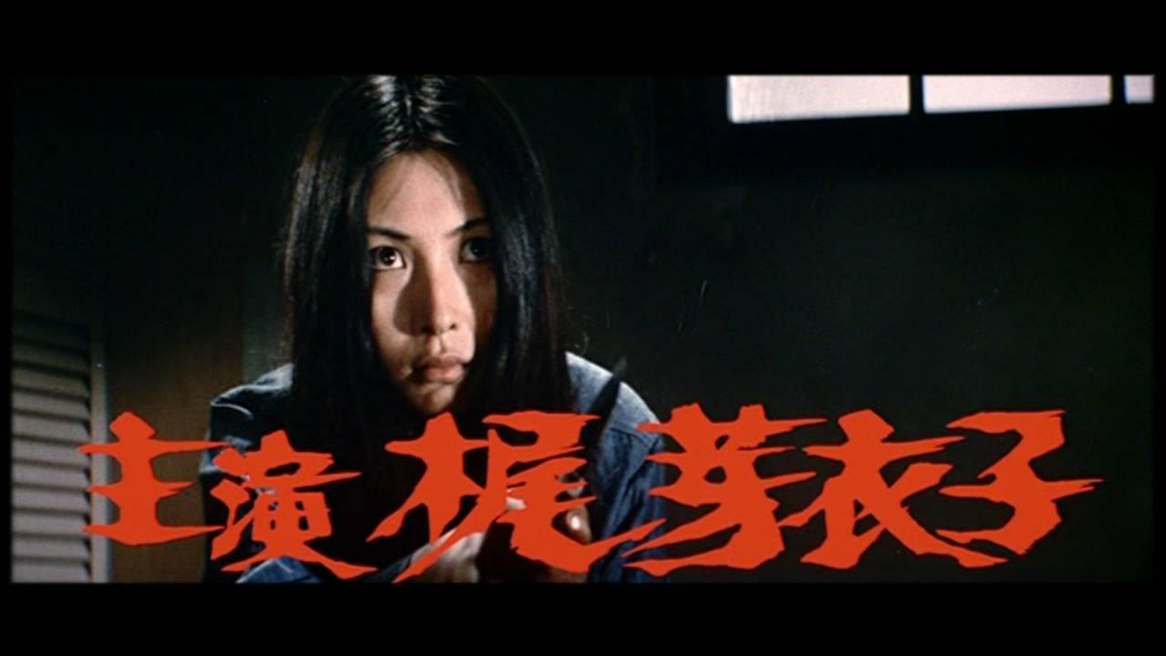 Female Prisoner Scorpion (3): ...