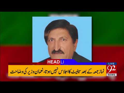 92 News Headlines 09:00 PM  - 27 September 2017 - 92NewsHDPlus