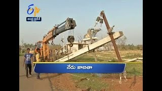 Andhra Pradesh | 22nd October 2018 | Ghantaravam 6 AM News Headlines