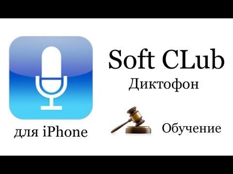 iPhone — Википедия
