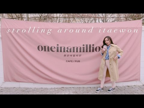 korea-vlog-#6-♥-halal-foods-in-itaewon,-mmmg-&-one-in-a-million