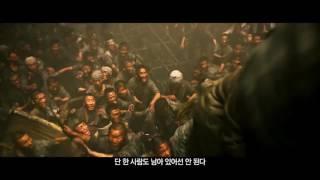 song joong ki so ji sub nhem nhuoc trong phim bom tan moi 1485406415