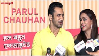 "Yeh Rishta Kya Kehlata Hai Fame ""Parul Chauhan"" To Marry Her Boyfriend"