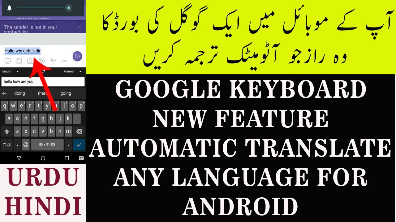 How to Translate language using Google Keyboard instantly|Auto translate  keyboard for Android mobile