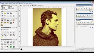 Как создать рельеф из фотографии в Artcam