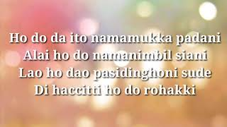 Lirik holan di angan angan - Dorman