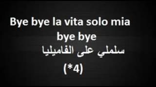 Master Sina feat Reda Taliani Bye Bye paroles lyrics
